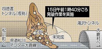 IP171215MAC000090000.jpg