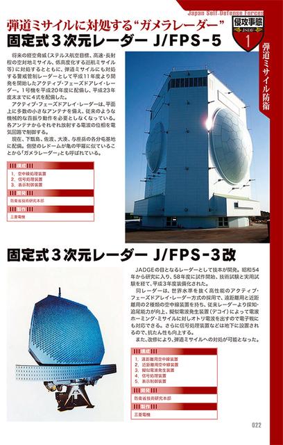 jfps5.jpg